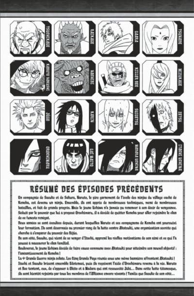 Page 5 Naruto tome 65