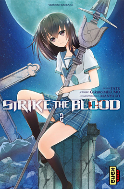 Couverture strike the blood tome 2
