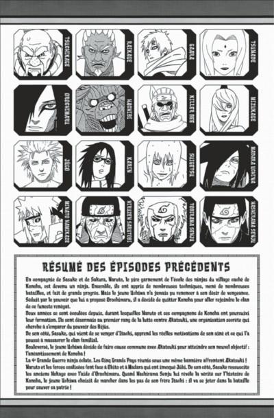 Page 5 Naruto tome 66