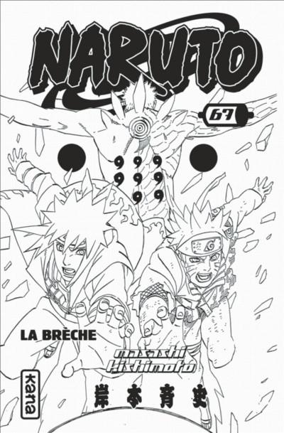 Page 3 Naruto tome 67