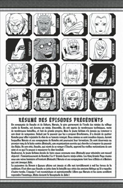 Page 5 Naruto tome 67