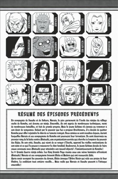 Page 5 Naruto tome 68