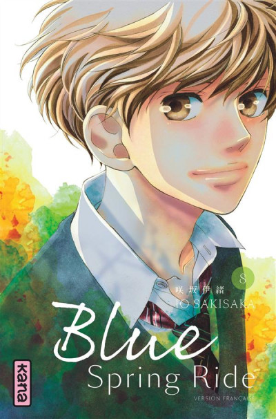 Couverture Blue spring ride tome 8