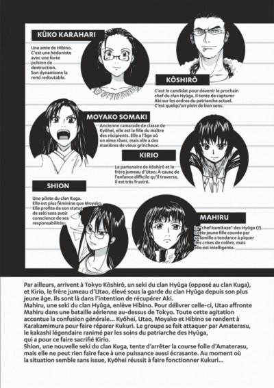 Page 3 kamisama dolls tome 9