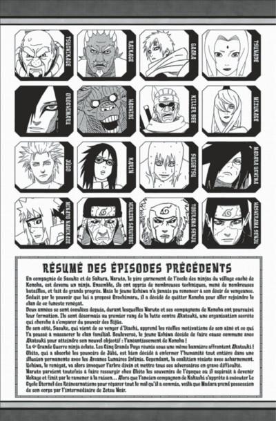 Page 3 Naruto tome 69