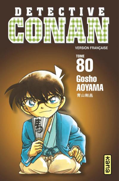 Couverture Détective Conan tome 80
