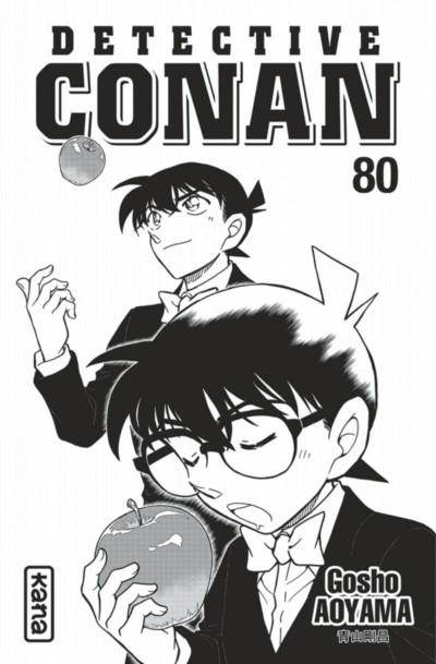 Page 3 Détective Conan tome 80