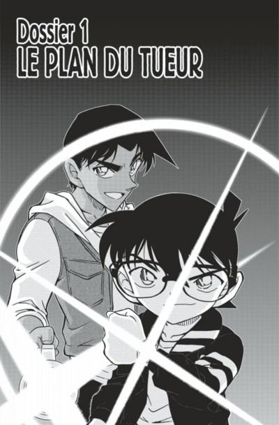 Page 5 Détective Conan tome 80