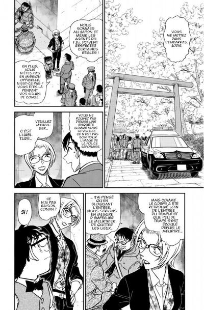 Page 6 Détective Conan tome 81