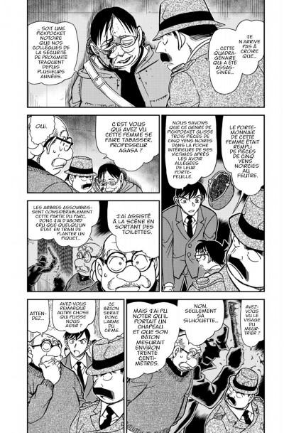 Page 7 Détective Conan tome 81
