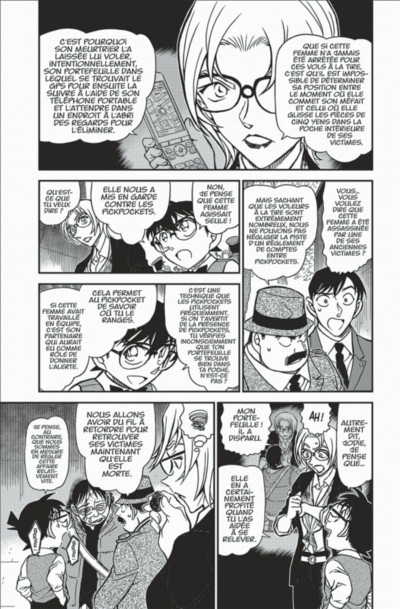 Page 9 Détective Conan tome 81