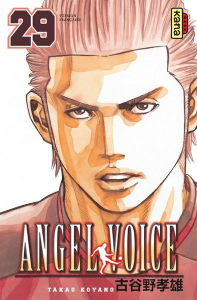 Couverture Angel Voice tome 29