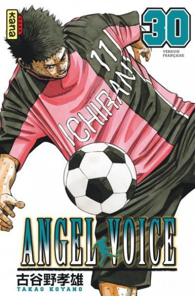 Couverture Angel Voice tome 30