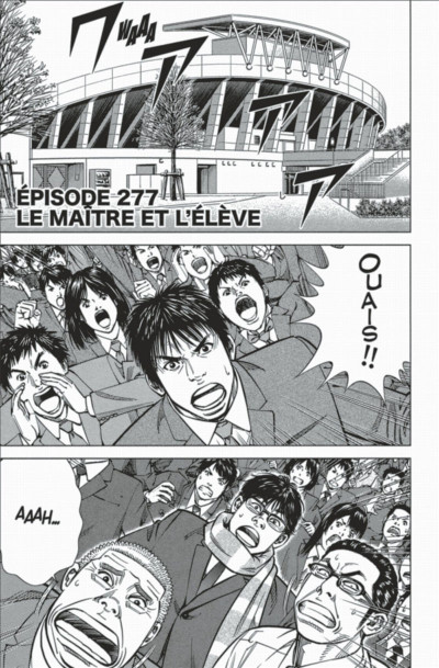 Page 7 Angel voice tome 32
