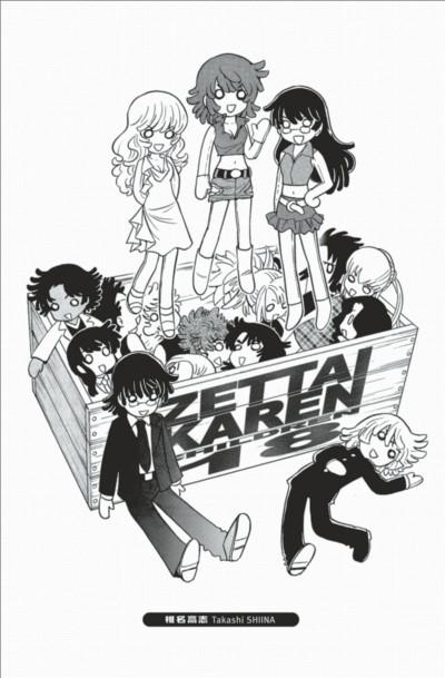 Page 3 Zettai Karen Children tome 18