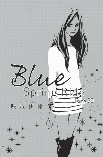 Page 3 Blue spring ride tome 11