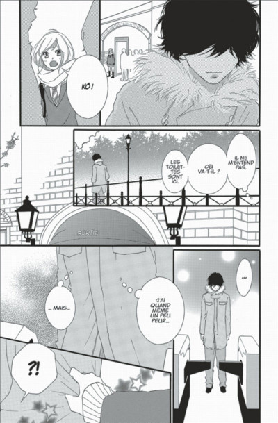 Page 9 Blue spring ride tome 11