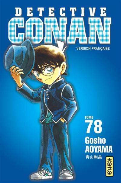 Couverture Detective Conan tome 78