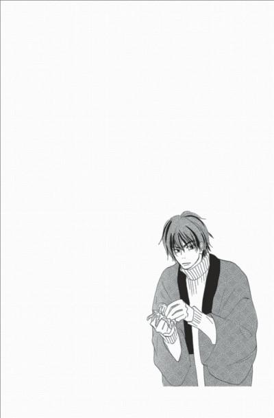 Page 4 Sawako tome 21