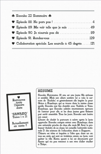Page 2 Sawako tome 22