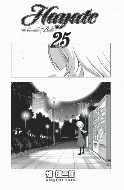 Page 3 Hayate the combat butler tome 25
