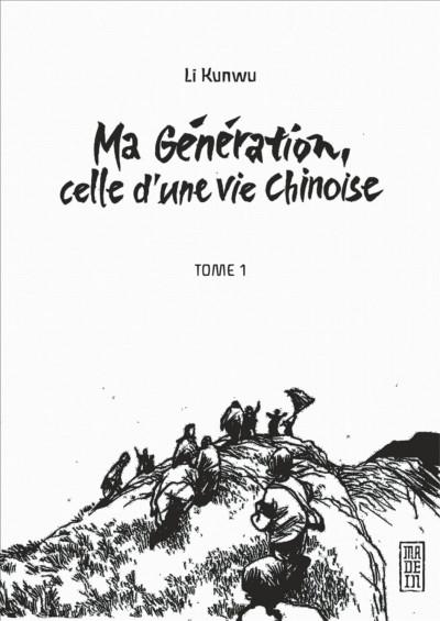 Page 3 Ma génération tome 1