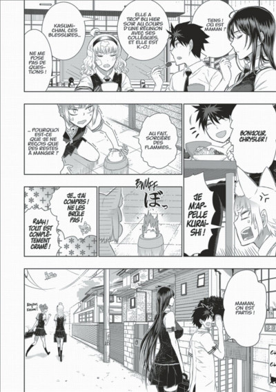 Page 8 Witchcraft works tome 7
