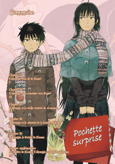 Page 2 Witchcraft Works tome 8