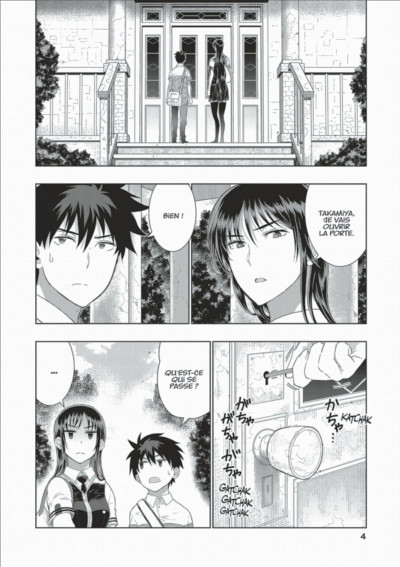 Page 4 Witchcraft Works tome 8