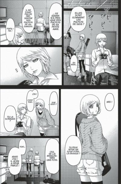 Page 7 GE-good ending tome 13
