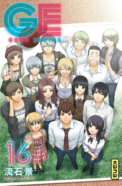 Couverture GE-good ending tome 16