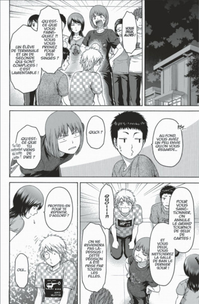 Page 6 GE-good ending tome 16