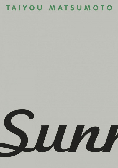 Page 3 Sunny tome 4