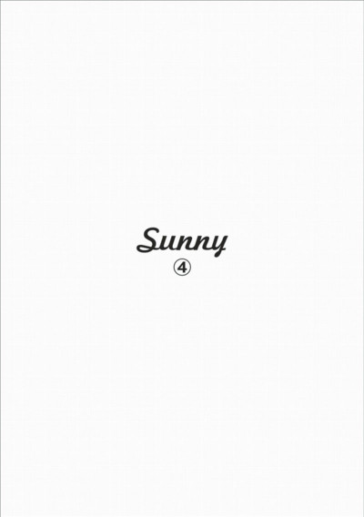 Page 7 Sunny tome 4