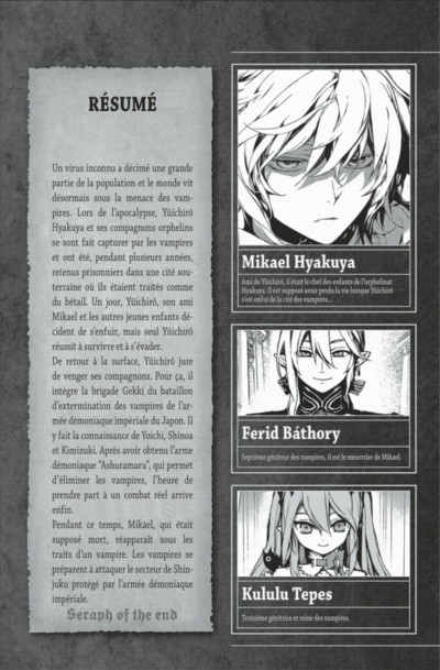 Page 3 Seraph of the end tome 3