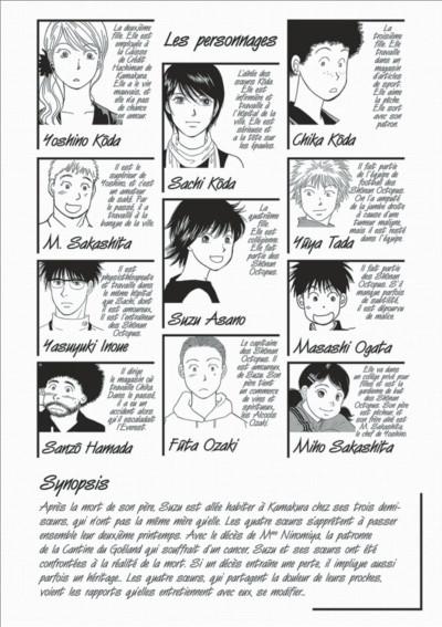 Page 4 kamakura diary tome 6