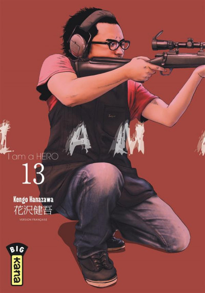 Couverture I am a hero tome 13