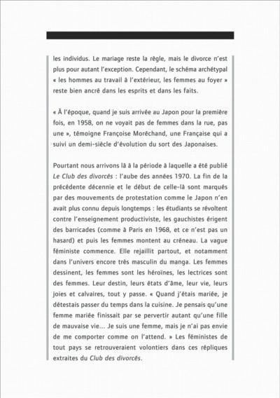 Page 6 Le club des divorcés tome 1