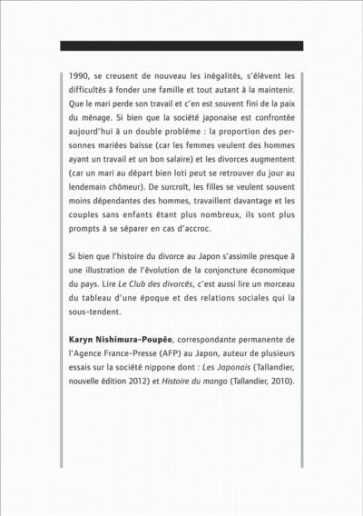 Page 8 Le club des divorcés tome 1