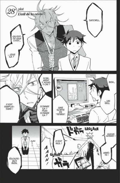 Page 5 Hell's Kitchen tome 8