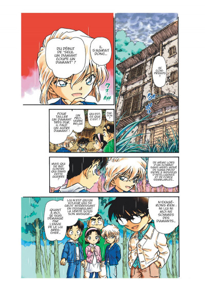 Page 5 Magic Kaito tome 3