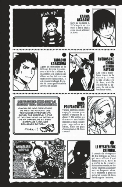 Page 5 Assassination classroom tome 8