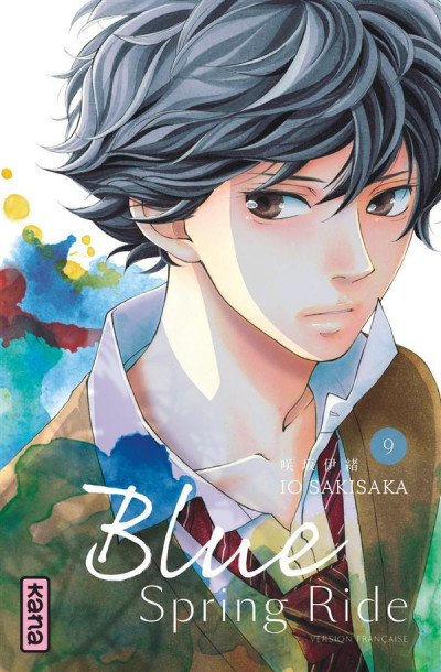Couverture Blue spring ride tome 9