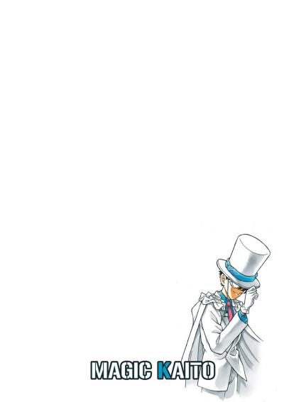 Page 8 Magic Kaito tome 4