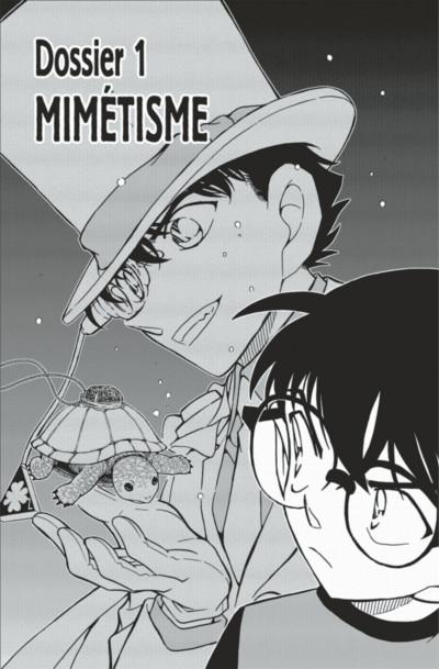 Page 5 Détective Conan tome 79
