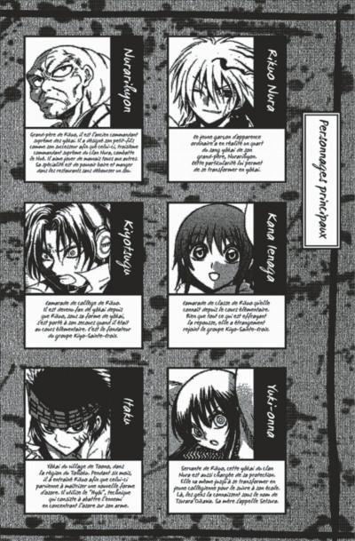 Page 4 Nura le seigneur des Yokai tome 22