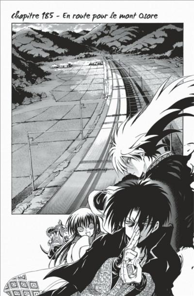 Page 7 Nura le seigneur des Yokai tome 22