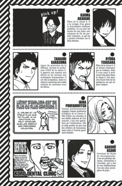 Page 5 Assassination Classroom tome 9