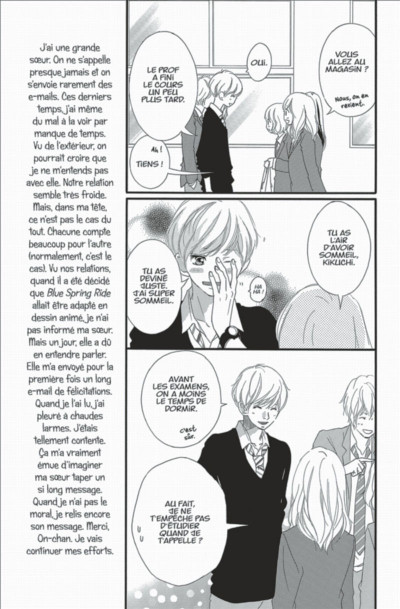 Page 9 Blue spring ride tome 10