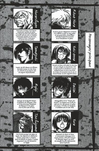 Page 4 Nura le seigneur des yôkai tome 23